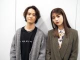 ドラマ『3Bの恋人』HIROSHI(FIVE NEW OLD) 、馬場ふみか (C)ORICON NewS inc.