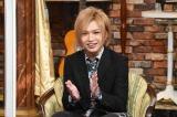 番組初登場の鬼龍院翔=1月11日放送、『3秒聴けば誰でもわかる名曲ベスト100 第9弾』(C)テレビ東京