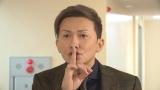 11日放送『痛快TVスカッとジャパン 今年話題の人が新悪役SP』に出演するISSA(C)フジテレビ