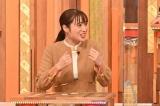 11日放送『痛快TVスカッとジャパン 今年話題の人が新悪役SP』に出演する広瀬アリス(C)フジテレビ