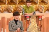 11日放送『痛快TVスカッとジャパン 今年話題の人が新悪役SP』に出演する(左から)倉科カナ、若槻千夏(C)フジテレビ