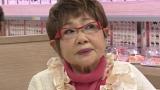 11日放送『痛快TVスカッとジャパン 今年話題の人が新悪役SP』に出演する泉ピン子(C)フジテレビ