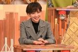 11日放送『痛快TVスカッとジャパン 今年話題の人が新悪役SP』に出演する倉科カナ (C)フジテレビ
