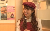 11日放送『痛快TVスカッとジャパン 今年話題の人が新悪役SP』に出演する鷲見玲奈(C)フジテレビ