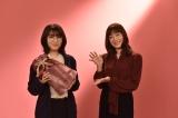 浜辺美波、『ウチ彼』現場で成人の誓い「謙虚な大人の女性に」 菅野美穂がサプライズ