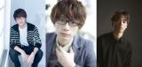 (左から)花江夏樹、江口拓也、小野賢章