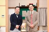 エイトブリッジ(C)日本テレビ