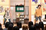シンテンチ(C)日本テレビ