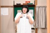 さきぽん(C)日本テレビ