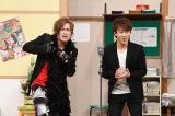 放課後ハートビート(C)日本テレビ