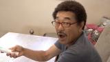 23日放送のバラエティー『ザ!世界仰天ニュース』 (C)日本テレビ