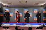 TBS日曜劇場「天国と地獄〜サイコな2人〜」制作発表会見に出席した(左から)柄本佑、綾瀬はるか、高橋一生、北村一輝 (C)TBS