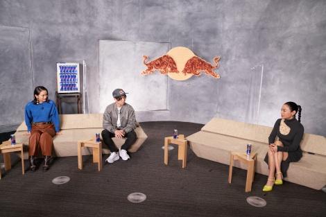 オンライン成人式イベント『Red Bull 成人祭』の模様
