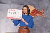 オンライン成人式イベント『Red Bull 成人祭』に登壇した岡田結実