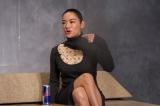 オンライン成人式イベント『Red Bull 成人祭』に登壇したAwich(ヒップホップ・アーティスト)