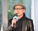 映画『花束みたいな恋をした』完成報告イベントに出席した土井裕泰監督 (C)ORICON NewS inc.