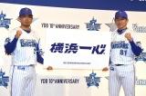 横浜DeNAベイスターズが今季スローガンを発表(左から)今永昇太選手、三浦大輔監督 (C)ORICON NewS inc.