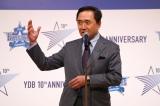 横浜DeNAベイスターズ『誕生10周年』記者会見の模様