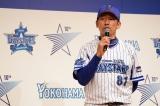 横浜DeNAベイスターズ『誕生10周年』記者会見に出席した三浦大輔監督