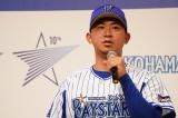 横浜DeNAベイスターズ『誕生10周年』記者会見に出席した今永昇太選手
