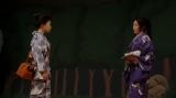 千鳥(若村麻由美)と舞台稽古をする千代(杉咲花)(C)NHK