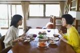 ミツエ(石橋静河)=WOWOWオリジナルドラマ『ペンションメッツァ』(1月15日スタート) (C)WOWOW