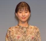 映画『ファーストラヴ』完成報告イベントに参加した芳根京子(C)ORICON NewS inc.