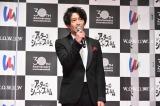 『アクターズ・ショート・フィルム』完成報告イベントに出席した津田健次郎