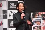 『アクターズ・ショート・フィルム』完成報告イベントに出席した森山未來