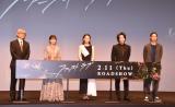映画『ファーストラヴ』完成報告イベントに参加した(左から)堤幸彦監督、芳根京子、北川景子、中村倫也、窪塚洋介(C)ORICON NewS inc.