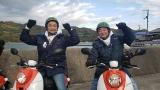 『出川哲朗の充電させてもらえませんか?』1月23日放送の2時間半スペシャルのゲストライダーに香取慎吾(左)が登場 (C)テレビ東京