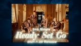 OWV 2ndシングルカップリング「Na Na Na」「Scattered」Information Videoが公開