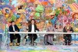 1月14日放送、『アメトーーク!』は20代の人気芸人たちによる「未来への提案」(左から)霜降り明星(せいや・粗品)、サーヤ(ラランド)、兼近大樹(EXIT) (C)テレビ朝日