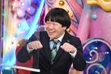 蛍原徹=1月14日放送、『アメトーーク!』は20代の人気芸人たちによる「未来への提案」(C)テレビ朝日
