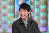 川島明(麒麟)=1月14日放送、『アメトーーク!』は20代の人気芸人たちによる「未来への提案」(C)テレビ朝日