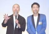 『M-1グランプリ2020』決勝に進出したアキナ (C)ORICON NewS inc.