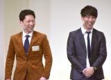 『M-1グランプリ2020』決勝に進出したニューヨーク (C)ORICON NewS inc.