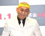 映画『新感染半島 ファイナル・ステージ』の公開記念イベントに参加した錦鯉・長谷川雅紀 (C)ORICON NewS inc.