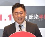 映画『新感染半島 ファイナル・ステージ』の公開記念イベントに参加した錦鯉・渡辺隆 (C)ORICON NewS inc.