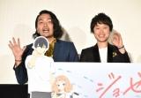今年は漫才と一番向き合ったという見取り図の(左から)盛山晋太郎、リリー (C)ORICON NewS inc.