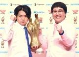『M-1グランプリ2020』で16代目王者となったマヂカルラブリー(C)ORICON NewS inc.