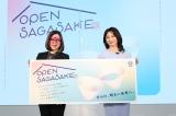 『ひらけ、明るい未来へ。OPEN SAGASAKE』キャンペーンPRイベントに参加した(左から)ぷりあでぃす玲奈、武田梨奈