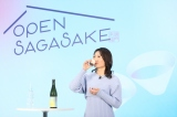 『ひらけ、明るい未来へ。OPEN SAGASAKE』キャンペーンPRイベントに参加した武田梨奈