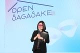 『ひらけ、明るい未来へ。OPEN SAGASAKE』キャンペーンPRイベントに参加したぷりあでぃす玲奈