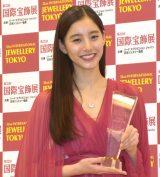 『第32回 日本ジュエリー ベストドレッサー賞』授賞式に出席した新木優子 (C)ORICON NewS inc.