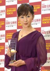 『第32回 日本ジュエリー ベストドレッサー賞』授賞式に出席した斉藤由貴(C)ORICON NewS inc.