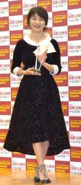 『第32回 日本ジュエリー ベストドレッサー賞』授賞式に出席した田中美佐子(C)ORICON NewS inc.