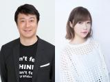 日本テレビ系『つぶし合いクイズ!悪意の矢』でMCを務める加藤浩次、指原莉乃