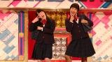 日本テレビ系『つぶし合いクイズ!悪意の矢』に出演するインポッシブル