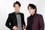 日本テレビ系『つぶし合いクイズ!悪意の矢』に出演するぺこぱ